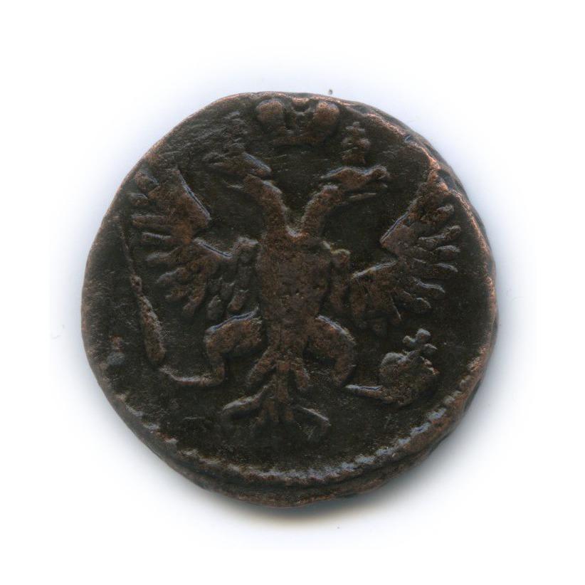 Денга (1/2 копейки) 1748 года (Российская Империя)