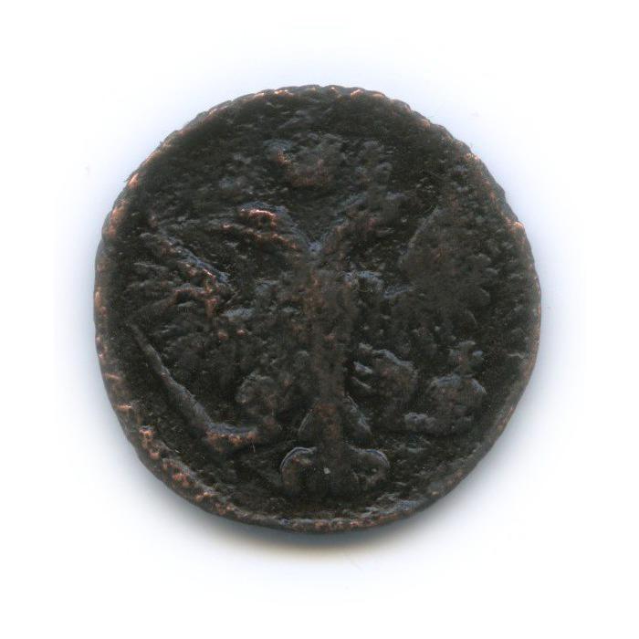 Полушка (1/4 копейки), орел обр. 1748 1748 года (Российская Империя)