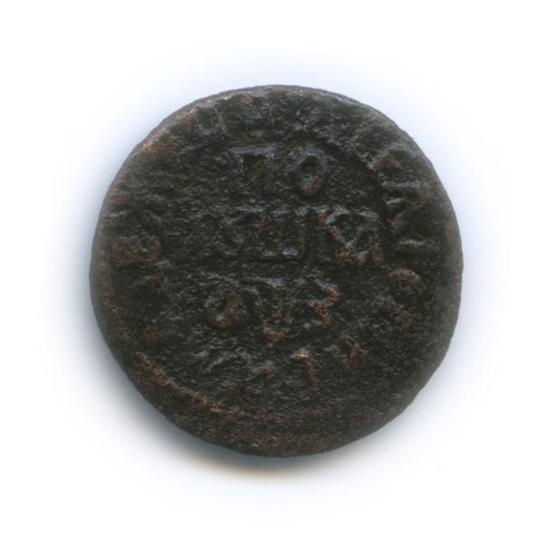 Полушка (1/4 копейки) 1707 года (Российская Империя)