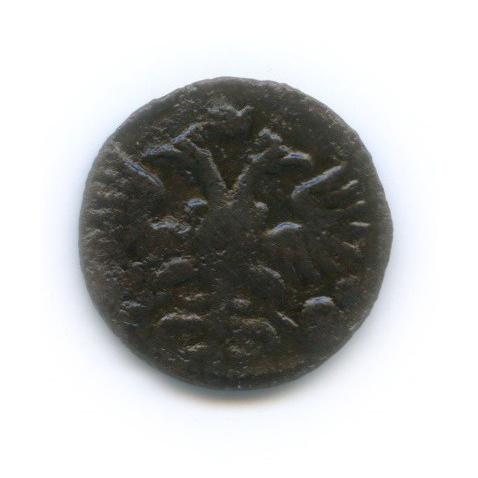 Полушка (1/4 копейки) 1722 года ВРП (Российская Империя)