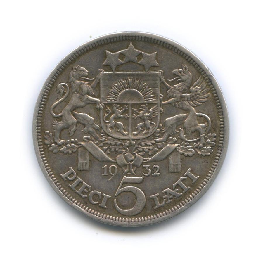 5 латов 1932 года (Латвия)