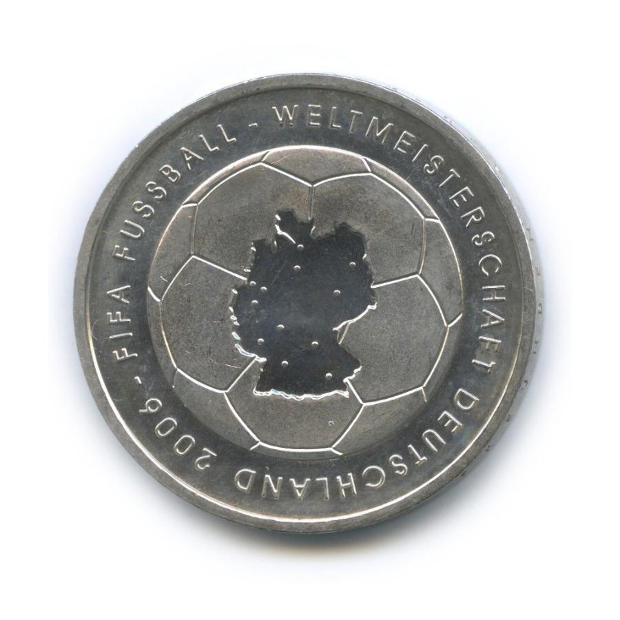 10 евро — Чемпионат мира пофутболу 2006, Германия 2003 года (Германия)