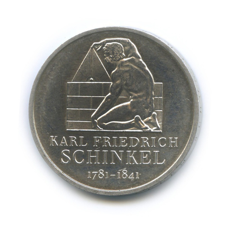 10 евро — 250 лет содня рождения Карла Фридриха Шинкеля 2006 года (Германия)