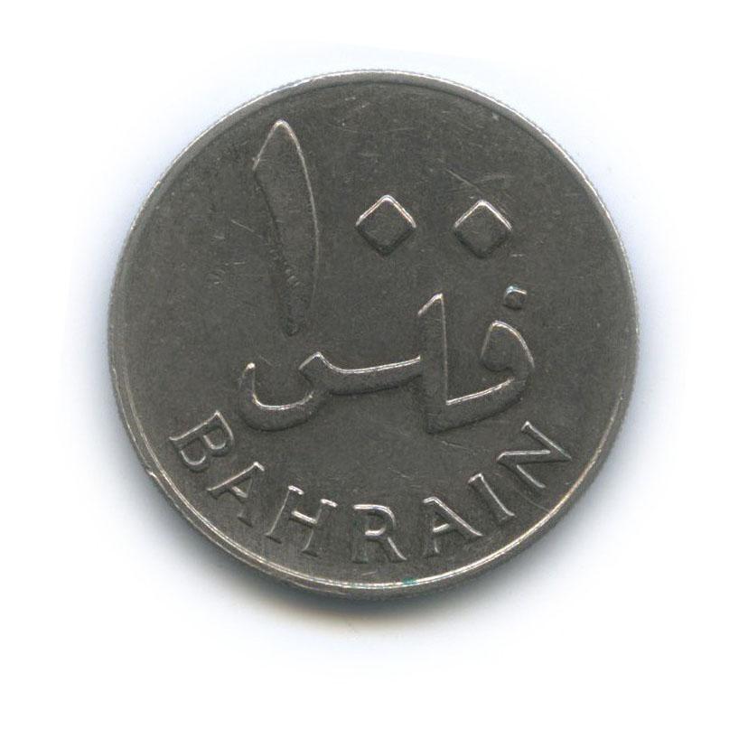 100 филсов (Бахрейн) 1965 года
