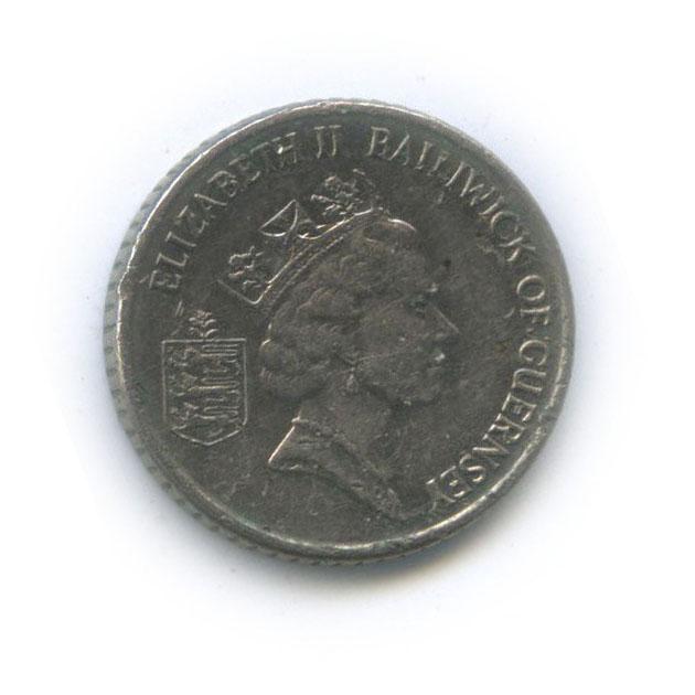 5 пенсов (Гернси) 1990 года