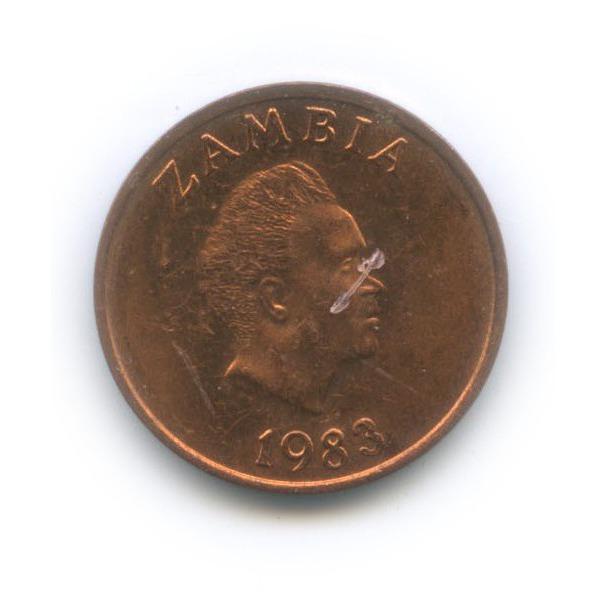 1 нгве (Замбия) 1983 года