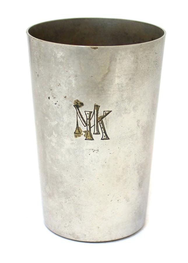 Стопка-стакан (серебрение, внутреннее золочение, монограмма «МК», 8,5 см)
