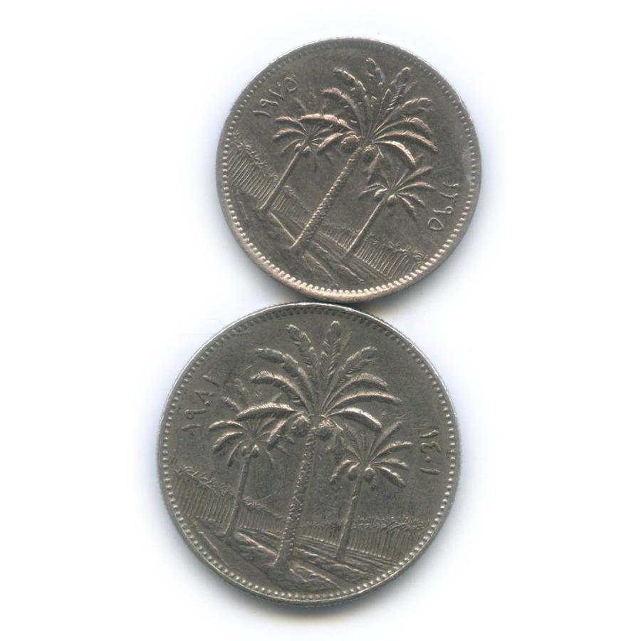 Набор монет 1975, 1981 (Ирак)