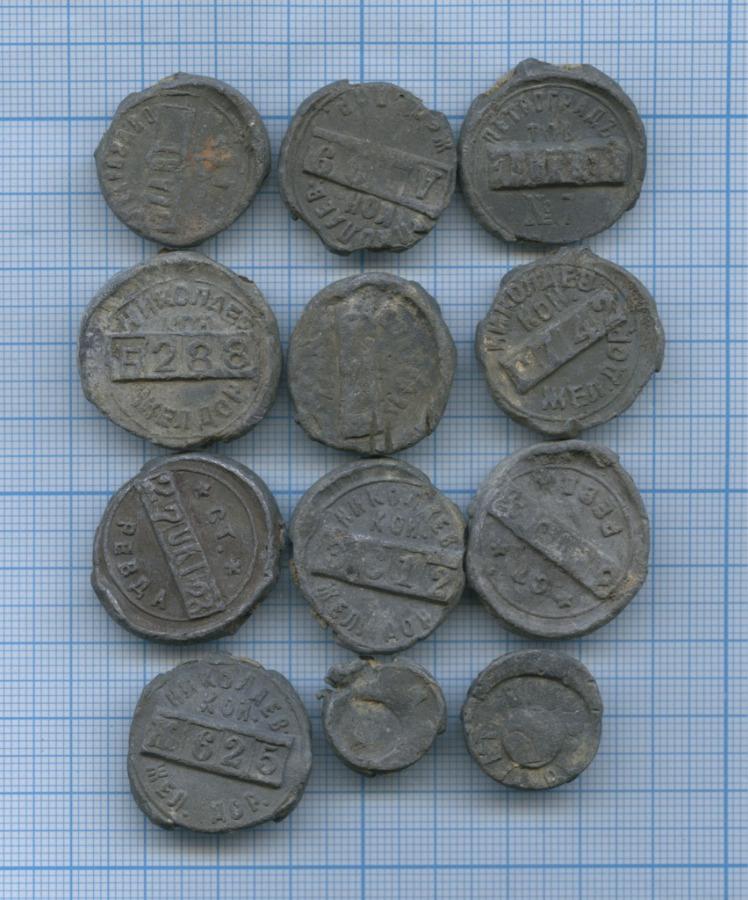 Набор торговых пломб (Российская Империя)