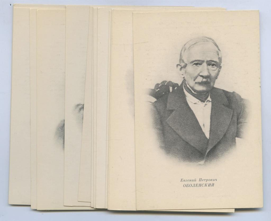 Набор открыток «Портреты декабристов» (16 шт.) 1975 года (СССР)