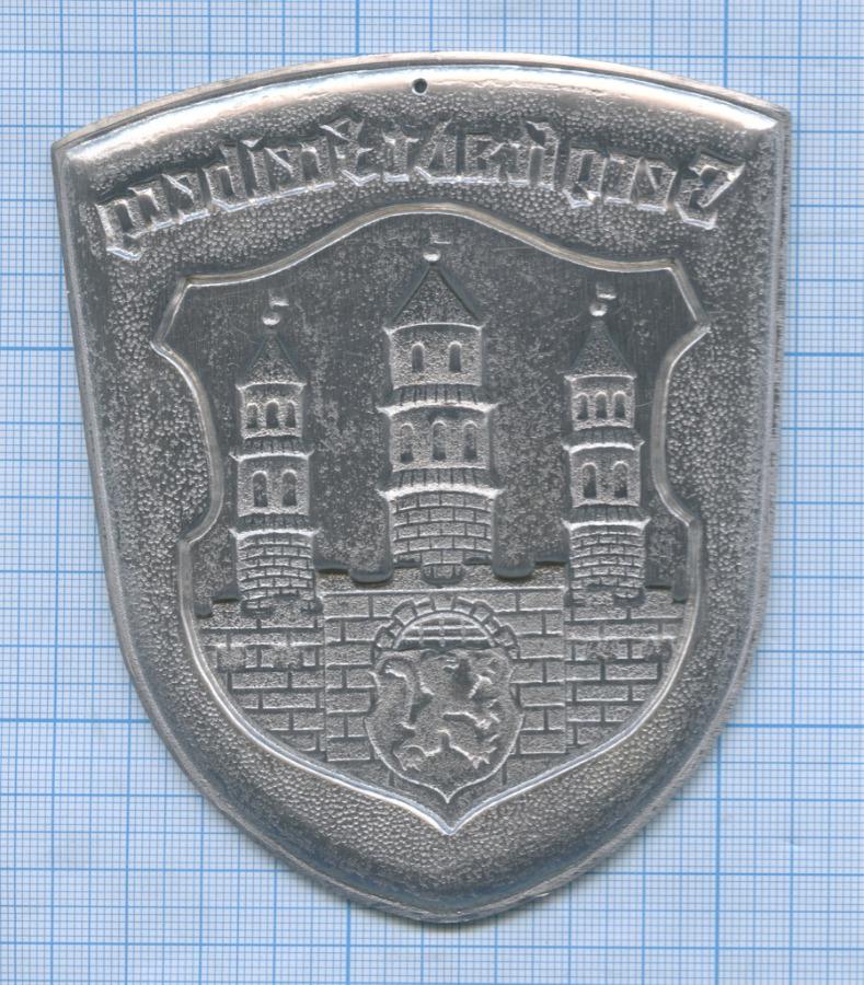 Плакетка «Замок» (металл, 10×11,5 см) (Германия)