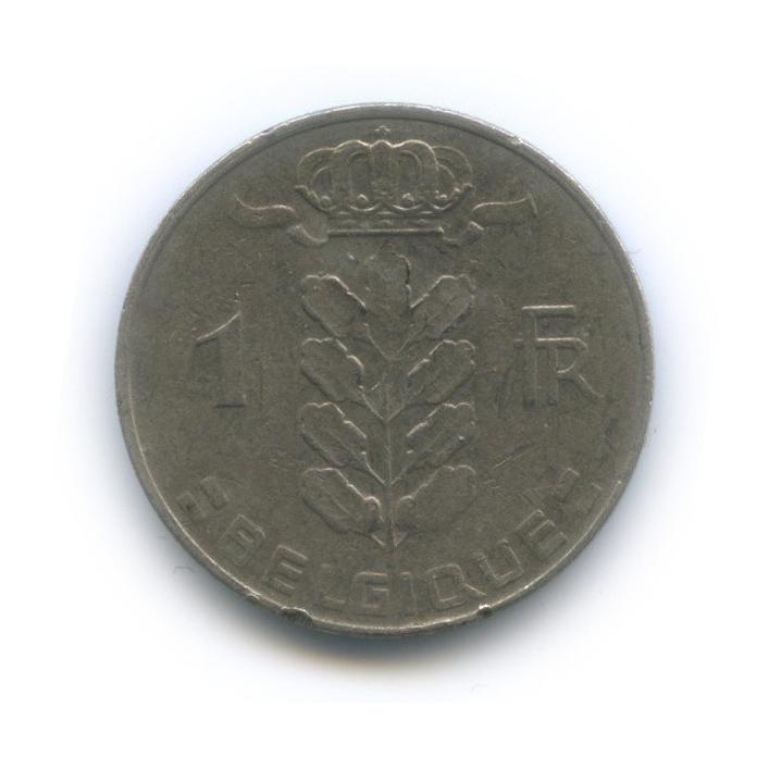 1 франк 1974 года Q (Бельгия)
