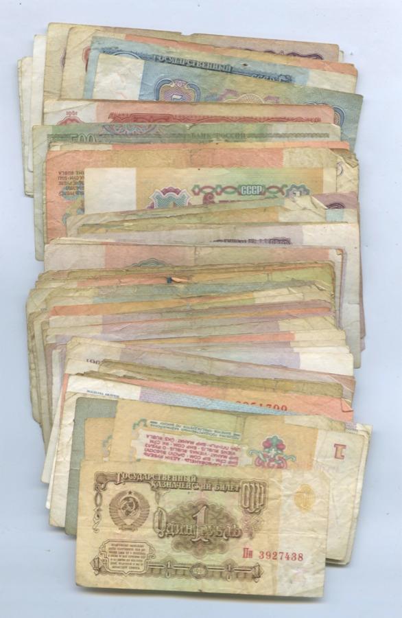 Набор банкнот (Россия, СССР, 136 шт.)