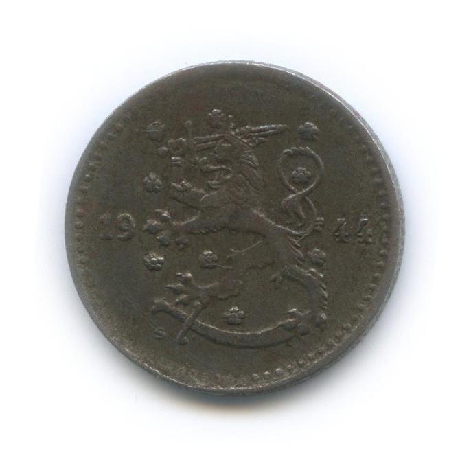 1 марка 1944 года (Финляндия)