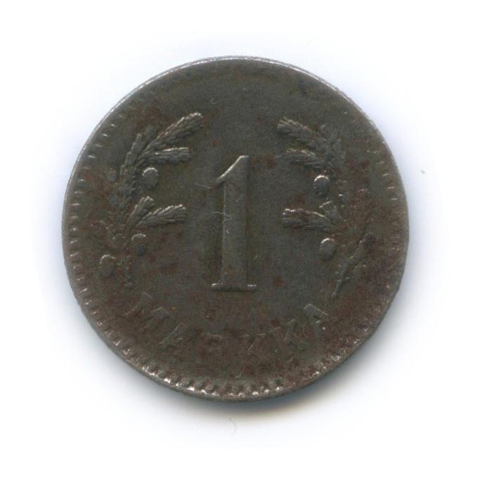 1 марка 1949 года Fe (Финляндия)