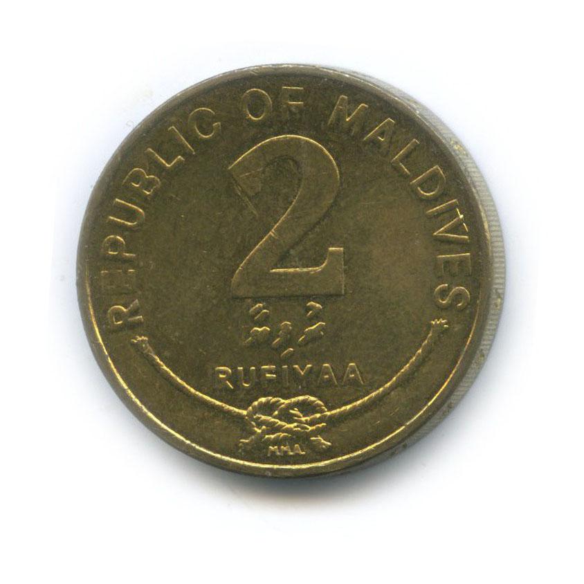 2 руфии (Мальдивы) 2007 года