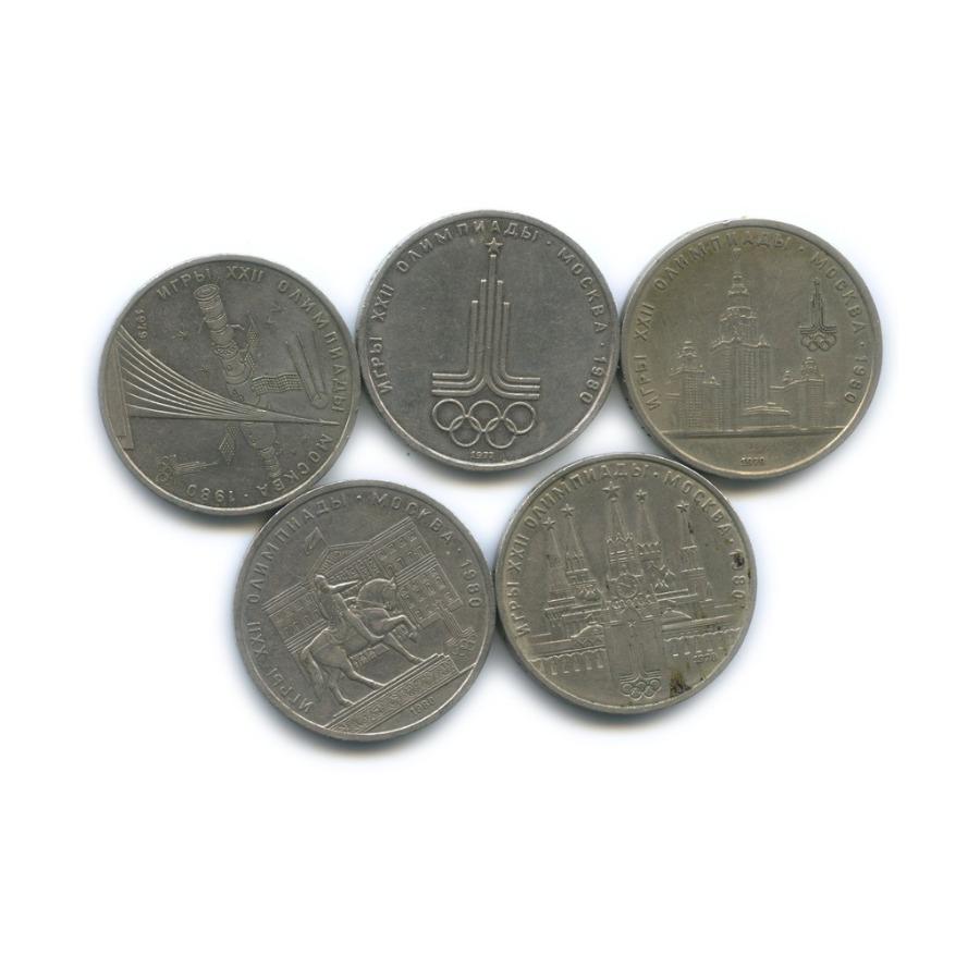 Набор монет 1 рубль - Олимпийские игры, Москва 1980 (СССР)