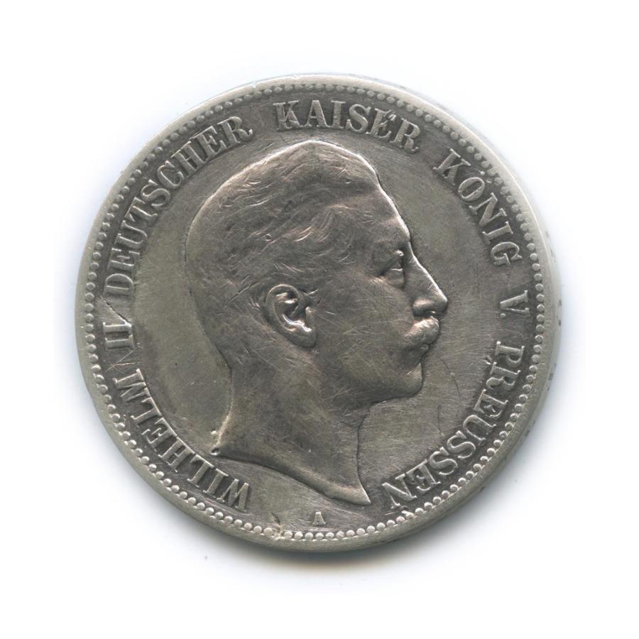 5 марок - Вильгельм II, Пруссия 1903 года A