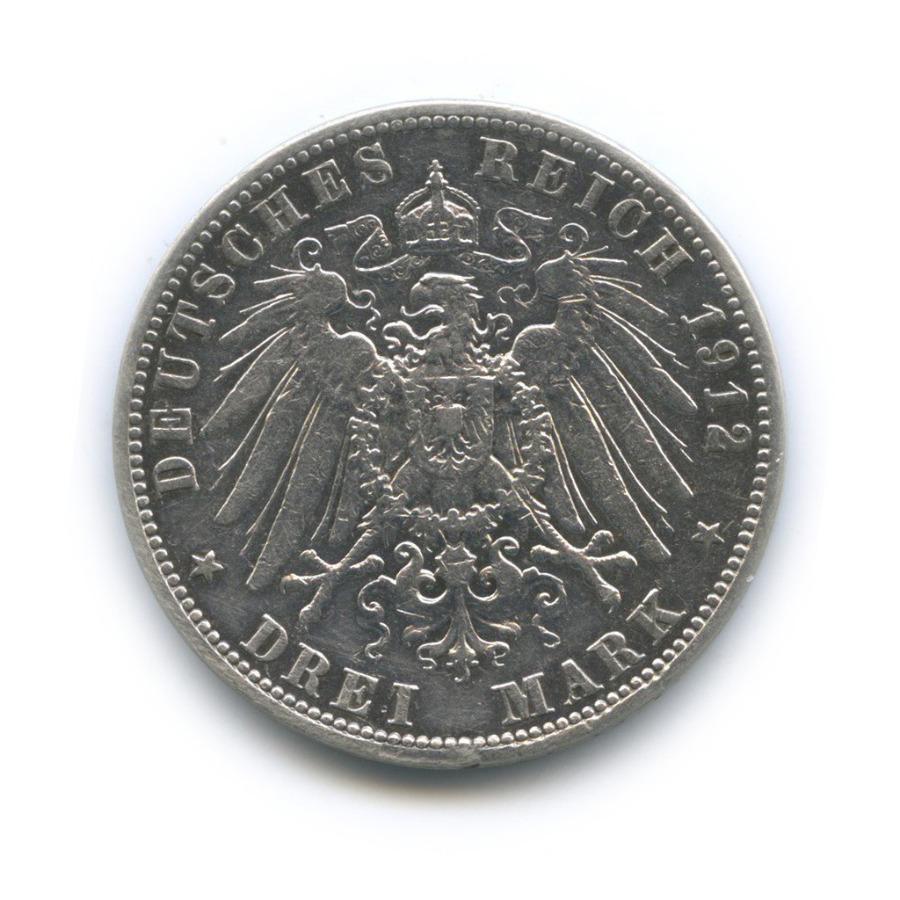 3 марки - Вильгельм II, Пруссия 1912 года А