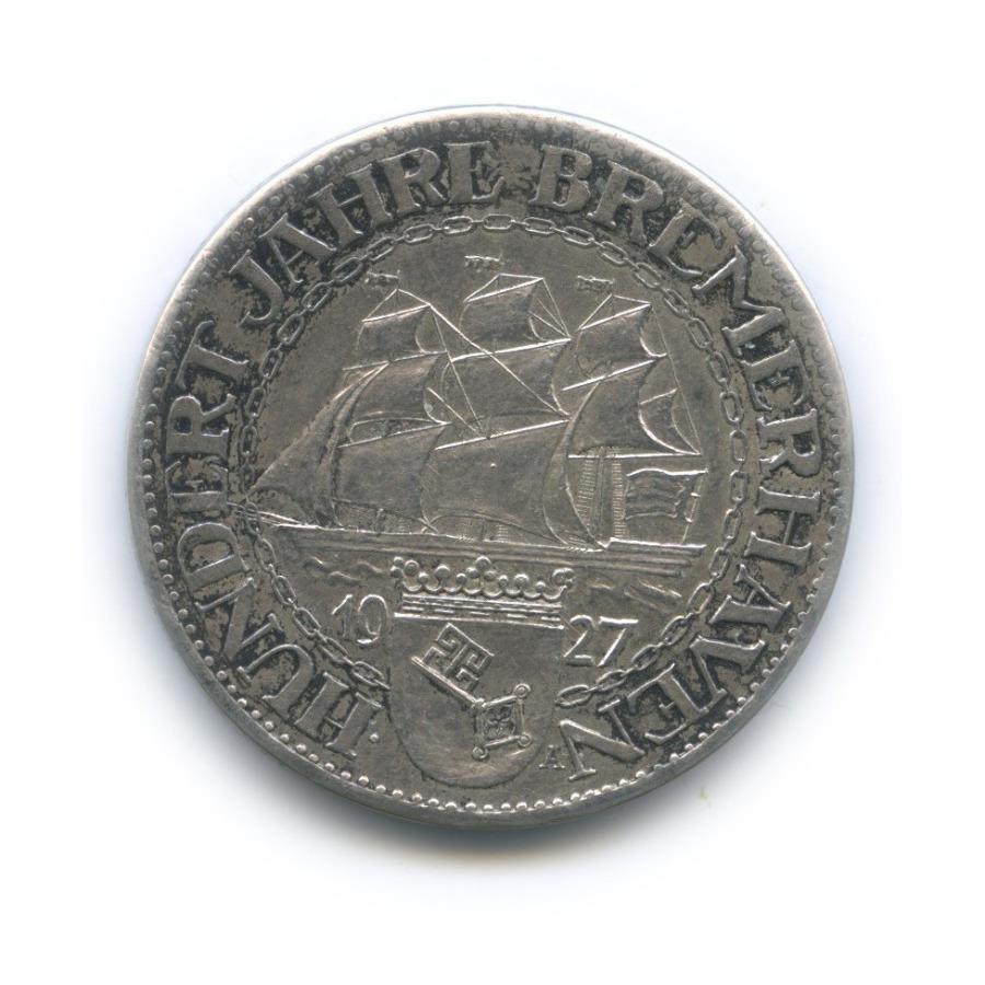 Аукцион СПБ: 3 рейхсмарки - 100 лет Бремерхафену, Веймарская республика 1927 года