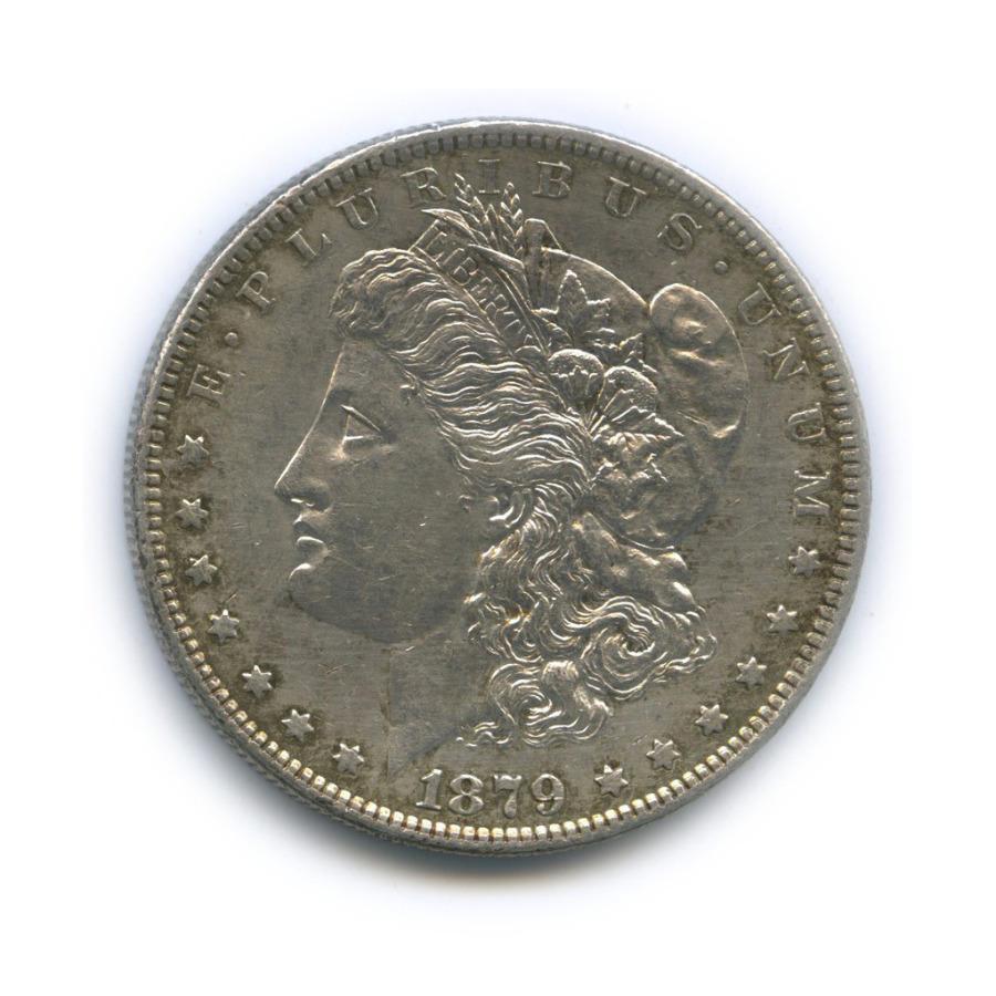 Аукцион СПБ: 1 доллар 1879 года