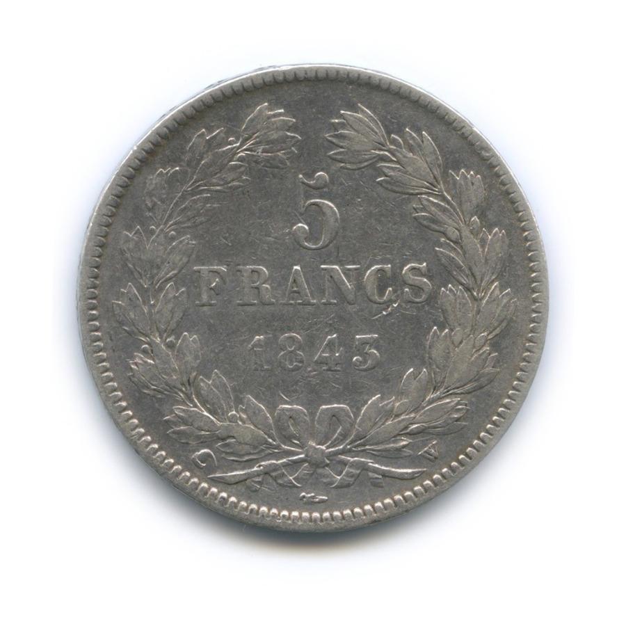 5 франков - Луи-Филипп I 1843 года (Франция)