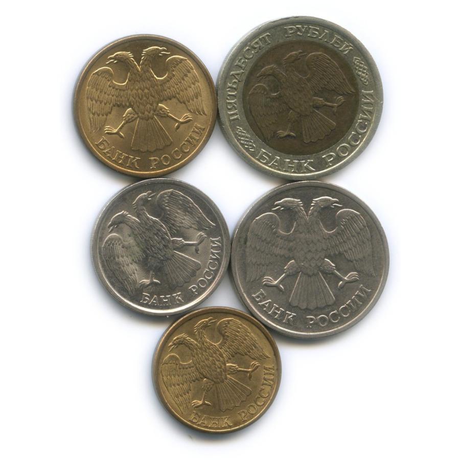 Набор монет России 1992 года Л, ЛМД (Россия)