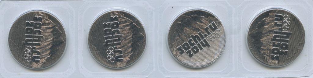 Набор монет 25 рублей — XXII зимние Олимпийские Игры иXIзимние Паралимпийские Игры, Сочи 2014 - Эмблема (в запайке) 2011 года (Россия)