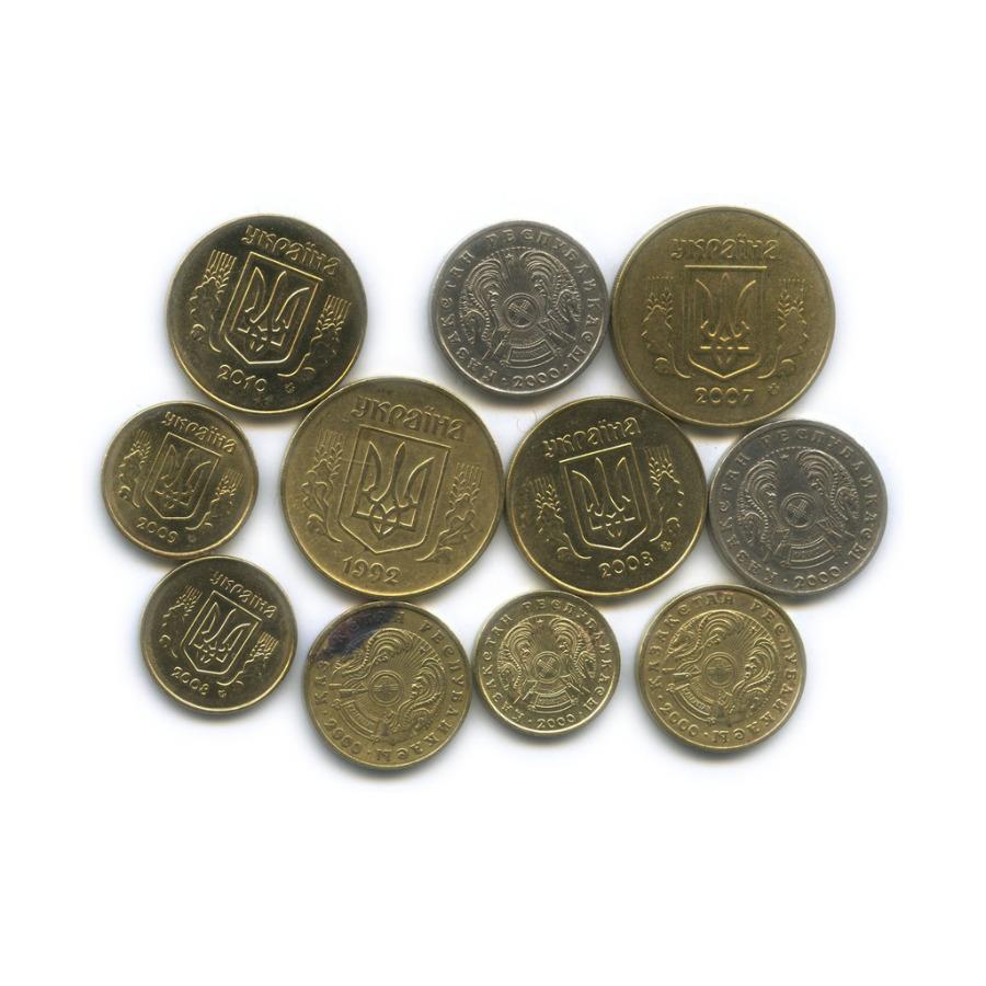 Набор монет (Украина, Казахстан)