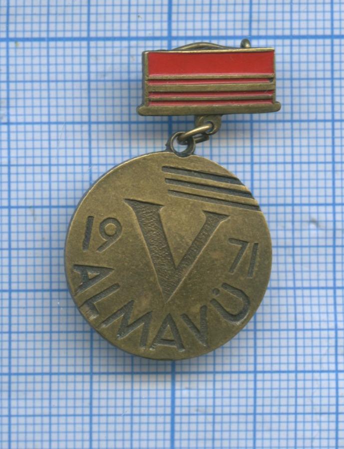 Знак «V - Almavu» (Эстонская ССР) 1971 года (Эстония)