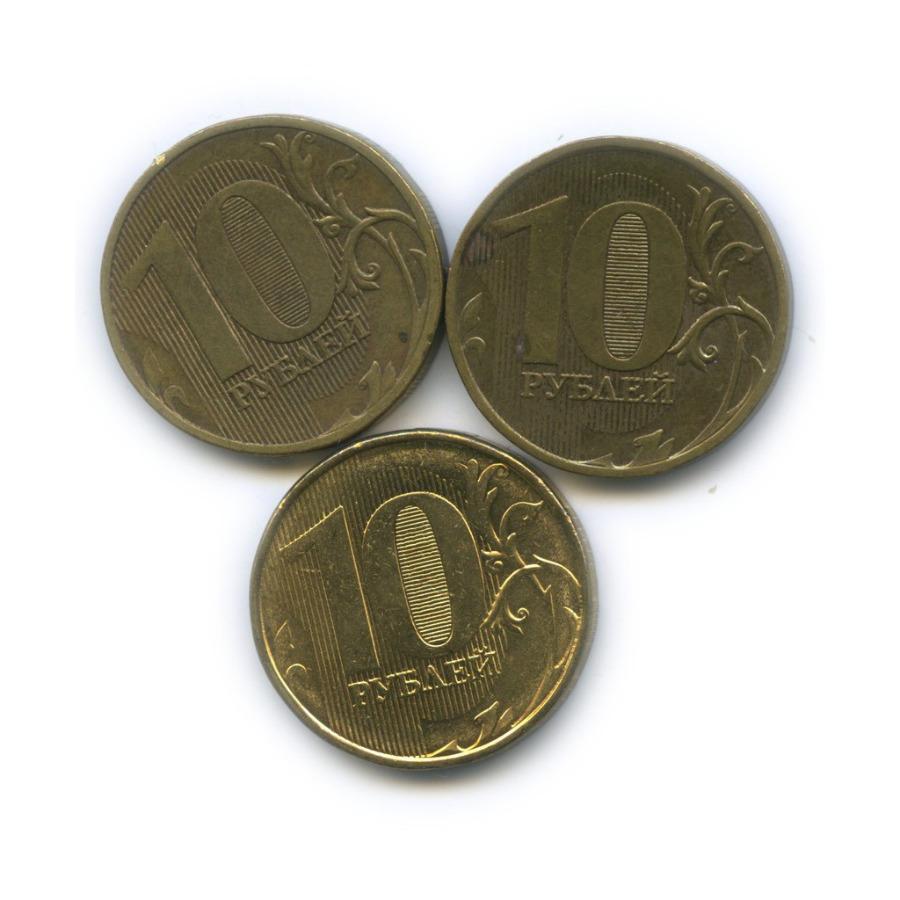 Набор монет 10 рублей (брак - раскол штемпеля, непрочекан) 2011 года (Россия)