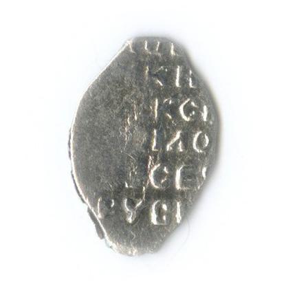 1 копейка - Алексей Михайлович (1645-1676) ГК №1018 лс-27/ос-28 RIX