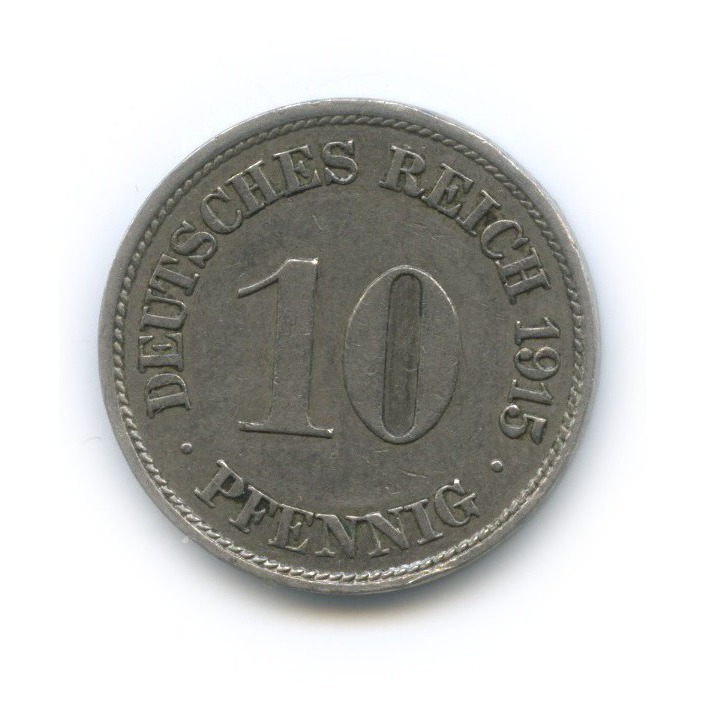 10 пфеннигов 1915 года J (Германия)
