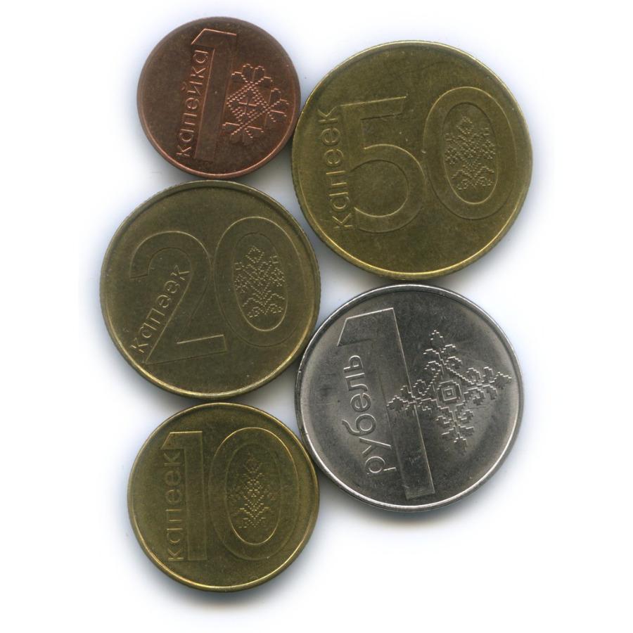 Набор монет 2009 года (Беларусь)