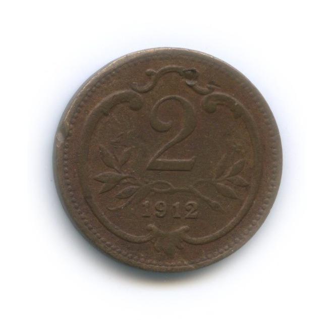 2 геллера 1912 года (Австрия)