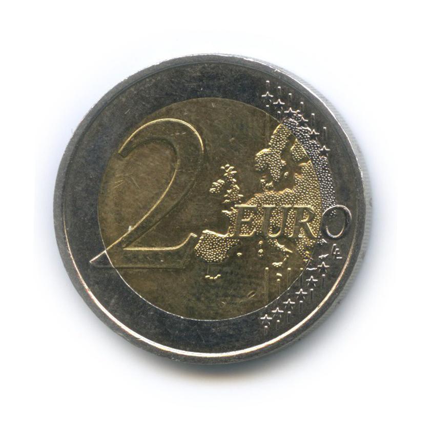 2 евро 2015 года (Франция)