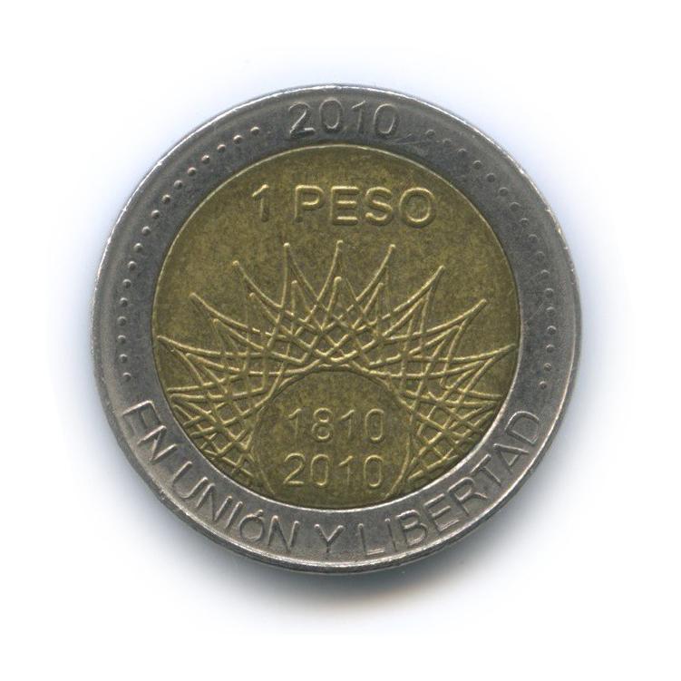 1 песо — 200 лет Аргентине - парк Эль-Палмар 2010 года (Аргентина)