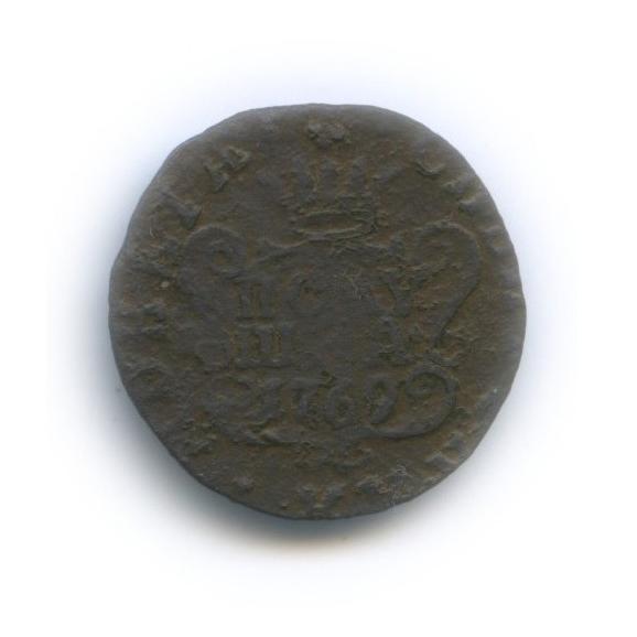 Полушка (1/4 копейки) 1769 года КМ (Российская Империя)