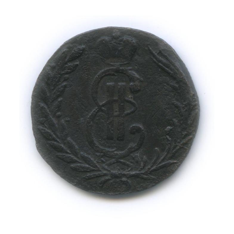 1 копейка 1768 года КМ (Российская Империя)