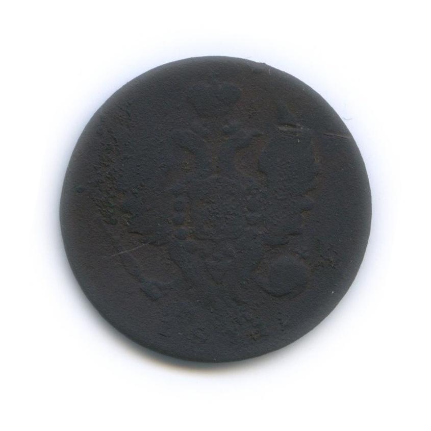 1 копейка 1811 года ИМ МК (Российская Империя)