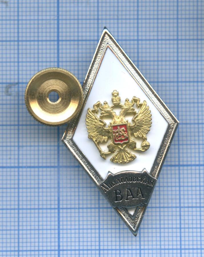 Знак «Михайловская ВАА» (Россия)