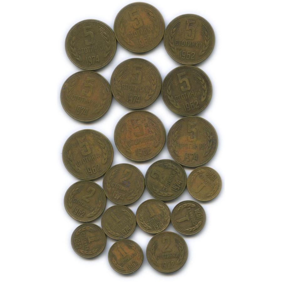 Набор монет 1962, 1974 (Болгария)