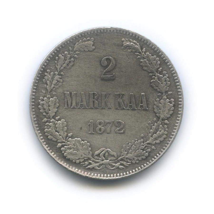 Жетон «2 марки 1872, Российская Империя» (копия)
