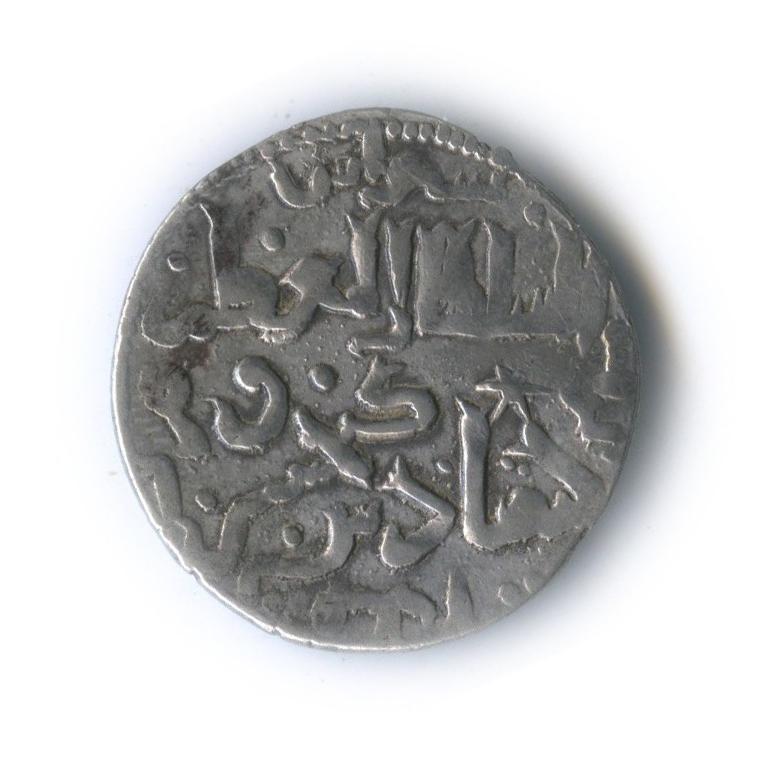 Дирхем - Сельджуки Рума Кай Кобад 616-636 гг.