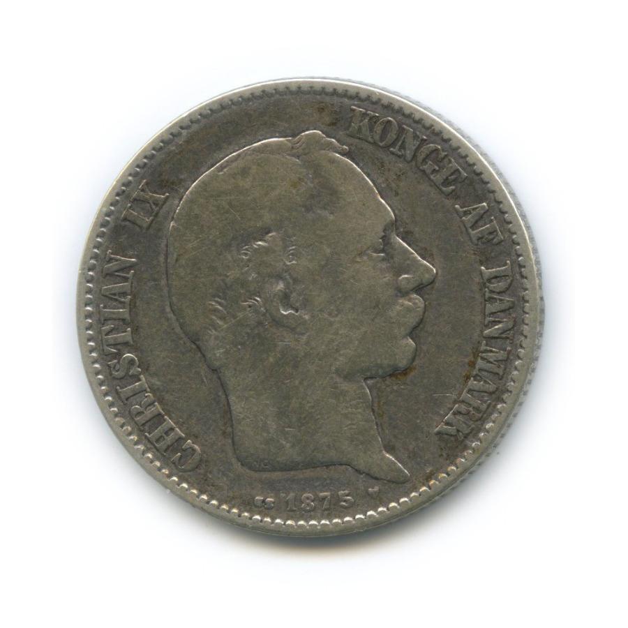 2 кроны 1875 года (Дания)