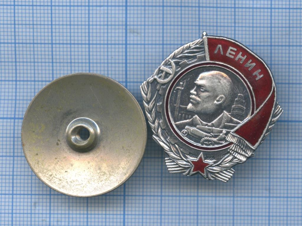 Знак «В.И. Ленин» (пробный, копия)