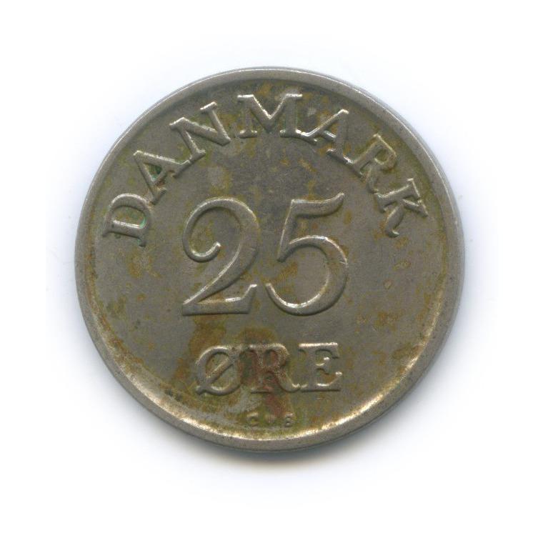 25 эре 1959 года (Дания)