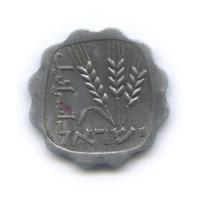 1 агора 1965 года (Израиль)