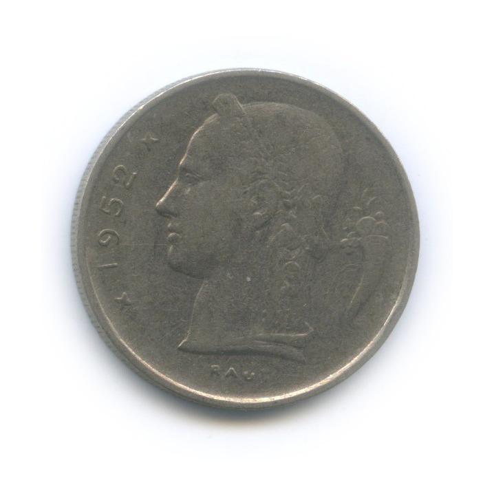 1 франк 1952 года Ë (Бельгия)