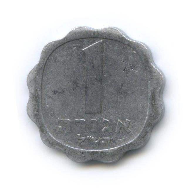 1 агора 1970 года (Израиль)